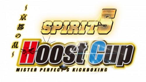 hc_sp5ロゴ