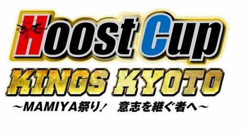 KINGS KYOTO繝ュ繧ウ繧冩l - コピー